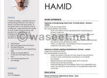 شاب عربي العمر 23 أبحث عن عمل