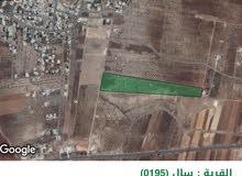 ارض للبيع بلدة سال (البياض الشرقي)