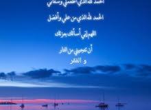 نشر اي اعلان على النت في اكثر من 50 موقع ومنادى نسائي