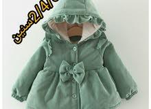 ملابس اطفال اون لاين شتوي باجمل الخامات0798762185