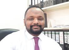 محاسب سوداني الجنسيه ابحث عن عمل
