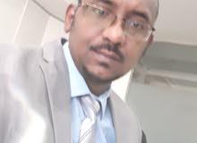 ابحث عن عمل محاسب دوام جزئ - الرياض