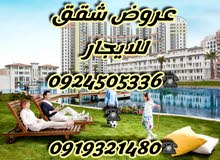 apartment in Benghazi Downtown for rent