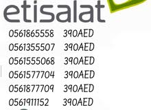 special phone numbers 050 ، 056