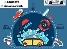 مطلوب عمال غسيل سيارات متنقل