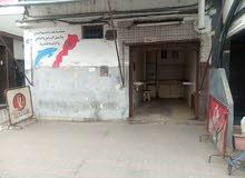 ساروت محل تجاري سناك للمؤكولات