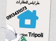 قطع أراضي #للبيع في ( ولي العهد )  مكتب طرابلس
