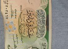 10 دينار كويتي قديم