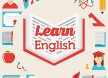 تدريس وتدريب اللغة الانجليزية لكافة المراحل