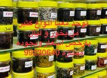 عطور صلاله بأسعار مغريه إلى حاب تتاجر وتشرب للبيت