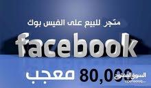 مطلوب خبير تسويق الكتروني عبقري مبدع للعمل في الاردن والعمل من مصر