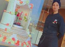 اسم هجر من المغرب شيف طبخ و حلويات