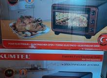 افران كموتيل التركي33لتر بسعر مخفض