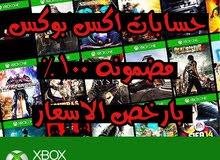 xbox one games العاب اكس بوكس