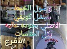 مشاريع ابو سعيد المتميزه سلطنة