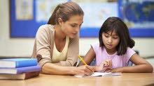 مدرسة رياضيات خصوصي اون لاين لكافة المراحل باللغة الانجليزية او العربية