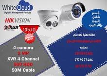 كاميرات مراقبة - كميرات - توريد وتركيب وبرمجة كافة أنواع الكاميرات