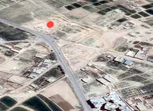 أرض للبيع في ريف دمشق على الشارع العام