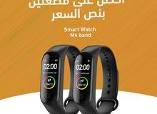 ساعة m4band smart اشتري ساعة واحصل علي التانية بنص التمن