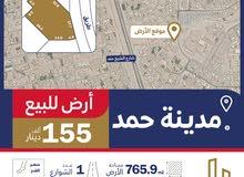 للبيع أرض سكنية في مدينة حمد دوار 11