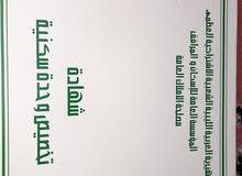 شهادة تخصيص في عمارات القوارشة