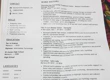 بحث عن عمل
