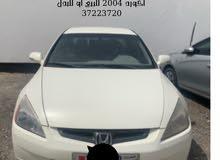 اكورد 2004 للبيع او للبدل
