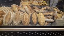 les pain spesieux