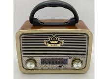 راديو الطيبين