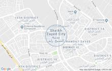 ارض 450م بمركز الخدمات الشيخ زايد الحي الخامس