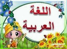 مدرس اللغة العربية والدين للمنهج الدراسي