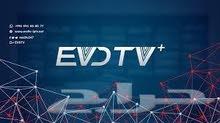 Evdtv افضل الاشتراكات لجميع انواع الاجهزه الذكيه والشاشات والرسيفرات