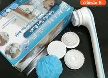 جهاز تنظيف الجسم أثناء الاستحمام