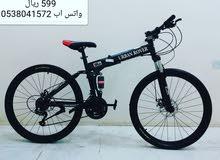 دراجات و سيكل تسفيط و ينطوي تخفيضاات و عروض