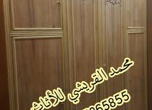 العنوان بغداد الجديده الامين الثانيه