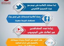 ميديا لاند للدعايه والاعلان