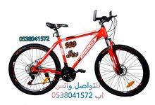 دراجات هوائية و سيكل cycle bike