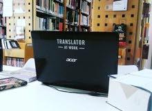 مترجم لغة انجليزية يطلب عملا