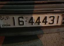 رقم سياره مميز