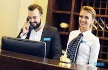 للراغبين بالعمل وتعلم استقبال فندقي