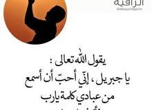 مطلوب تكسي لضمان سائق عمومي احمل رخصه 4
