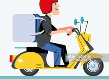 delivery driver requeste