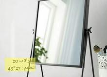 مرآة 1 . بحجم 27*43