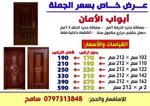 New Others available for sale in Amman