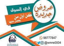 عقارات مباشره في/الخوض/الموالح الشماليه والجنوبيه/السيب