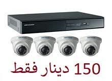 كاميرات مراقبة ، حواجز دخول للمركبات، أنظمة التحكم بالمنزل عن بعد ، أنظمة دخول وخروج، انظمة امن,cctv