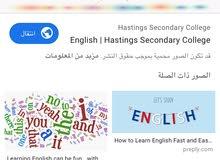 معلمة لغهً انجليزيه