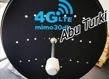 انتينا ميمو 30 ديبي 4G LTE