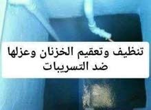 شركة امانه  تنظيف سجاد #بالرياض وغسيل #موكيت 0539473448