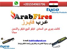 Tyco Scanners GRD-HS3003 Arab fires